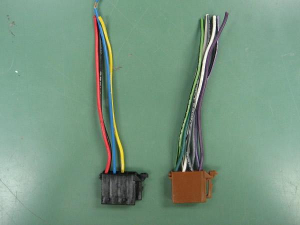 Blaupunkt Radio Wiring Harness : Blaupunkt radio receiver pc wire harnesses ebay